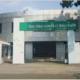 Bảo vệ cho khu công nghiệp Lê Minh Xuân