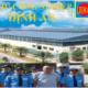 Bảo vệ khu công nghiệp Tân Định An
