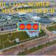 Bảo vệ khu công nghiệp Dệt May Nhơn Trạch