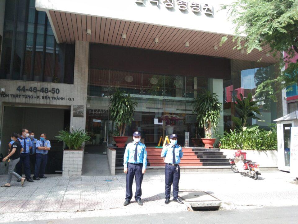 Cong ty bao ve A Chau Binh Duong